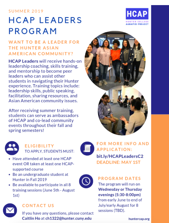 Apply to be an HCAP Leader! Summer Leadership Training | The